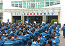 2015年度圣蓝直饮水品质改革创新宣誓大会,制定全新的