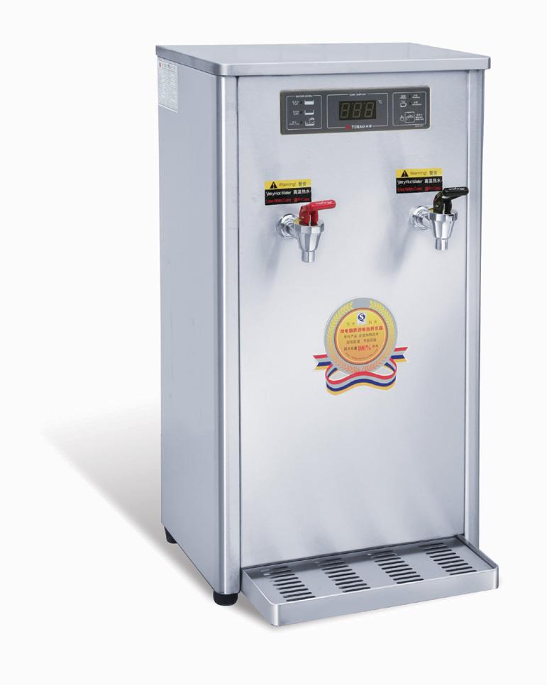 吧台电热开水器--SL-HZK-60CK