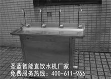 为什么麒麟电子选择安装工厂不锈钢直饮水机