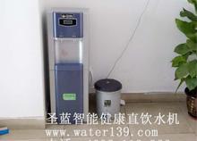 直饮水机租赁选圣蓝直饮水机