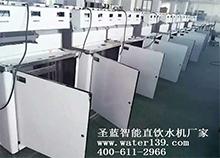 投资商如何采购校园刷卡直饮水机