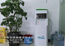 商用直饮水机批发有圣蓝直饮水设备公司