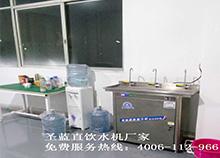 在东莞找不锈钢直饮水机 就要找正规生产厂家
