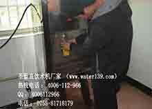 恩平一中选择安装圣蓝校园刷卡直饮水机