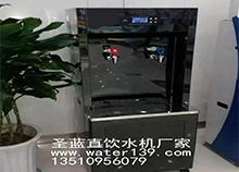 深圳农业银行选择安装圣蓝步进式开水器