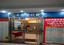 邦德翠竹高中选择租赁圣蓝冷热直饮水机