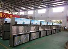 贵州一中选择圣蓝校园刷卡直饮水机