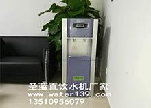 深圳坂田医院一站式采购医院直饮水机、直饮水设备
