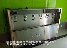 贵州职业技术学校选择安装校园直饮水机