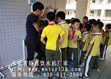 武昌县中学选择校园直饮水设备找圣蓝牌