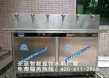 东莞华泰小学安装圣蓝校园直饮水设备