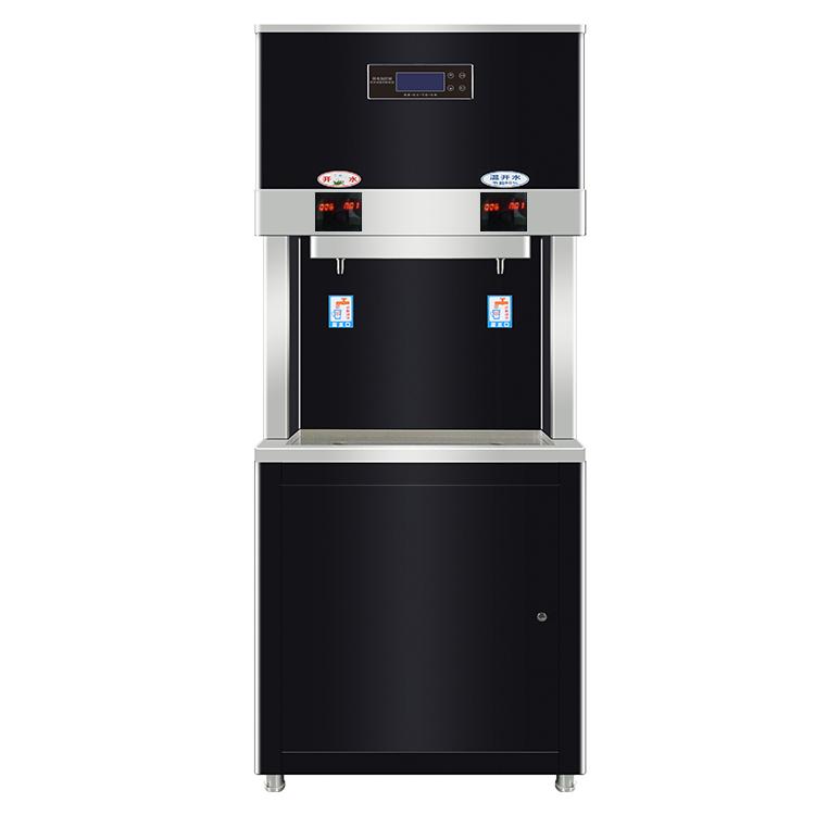 节能刷卡饮水机SL-MC-02IC