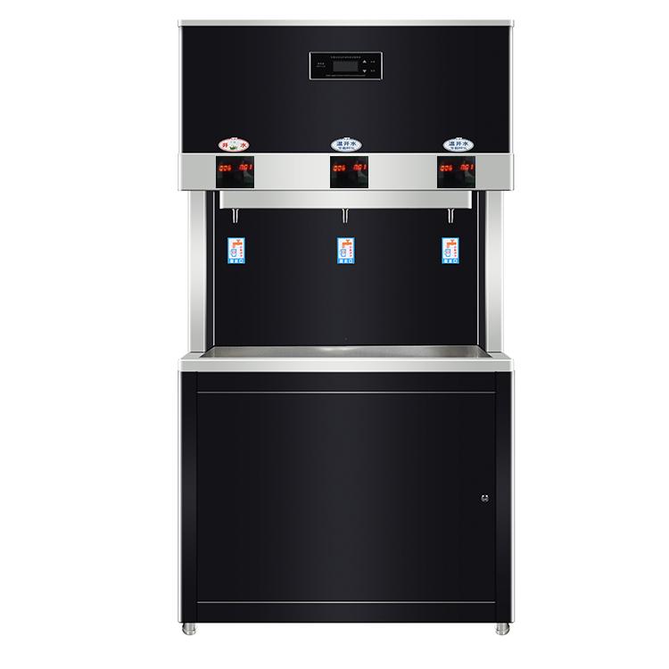 节能刷卡饮水机SL-MC-03IC