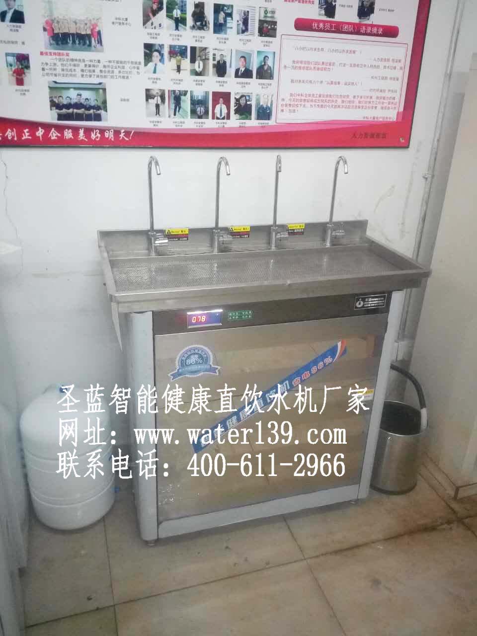 不锈钢节能饮水机滤芯耗材日常维护