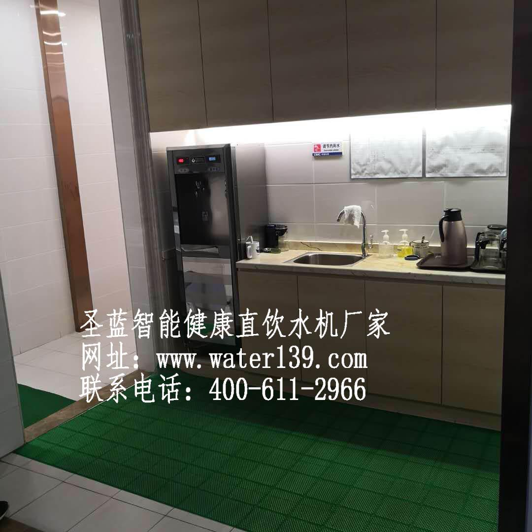广东工厂直饮水系统方案设计