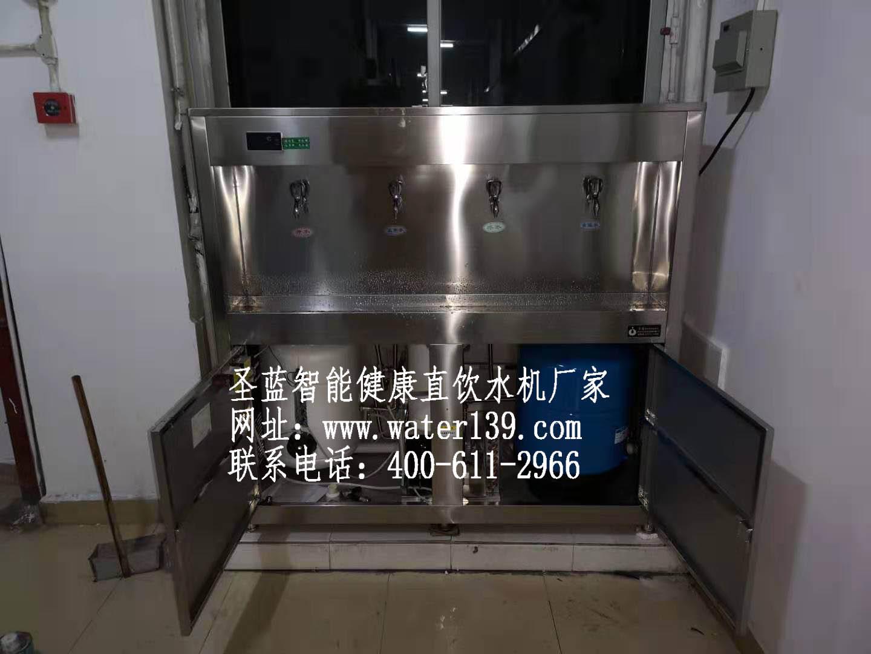 天津反渗透校园直饮水机