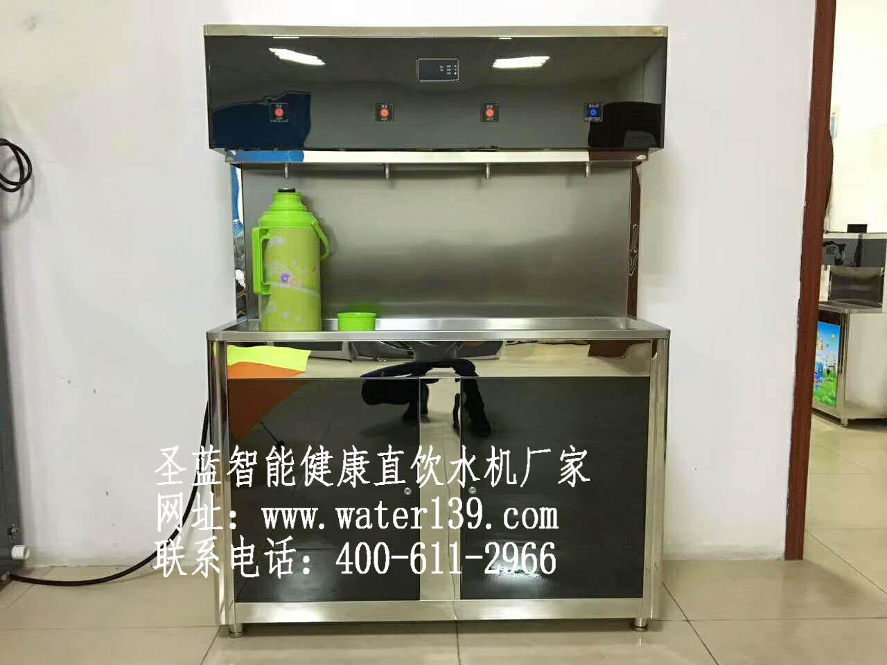 压缩机制冷直饮水机