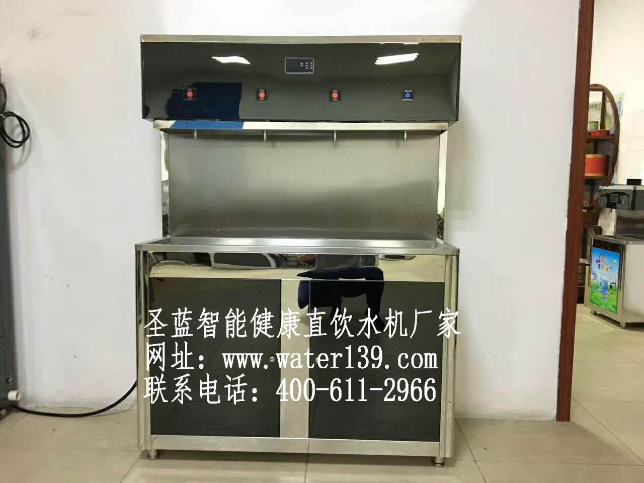 柜式常压式节能直饮水机
