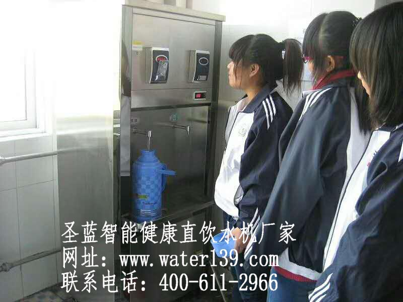 CPU卡智能卡在校园直饮水刷卡饮水机中的应用