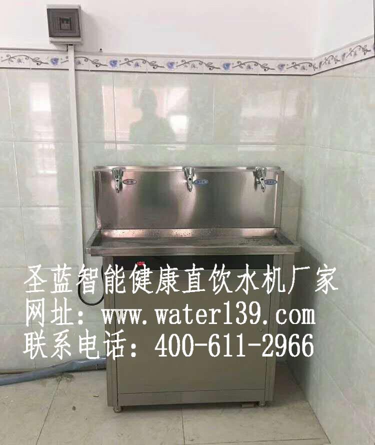不锈钢背板节能直饮水机