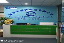 深圳中测通办公室安装圣蓝立式冷热直饮水机