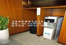广州新义选择安装圣蓝不锈钢直饮水机