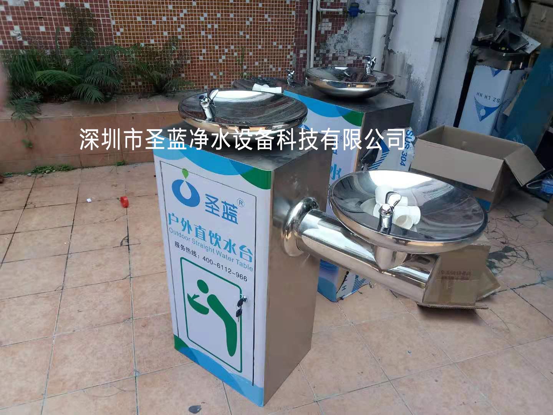 公共户外饮水台的用途以及特点