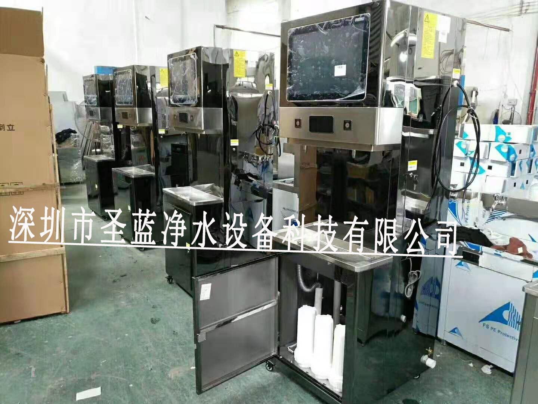 重庆学校全自动步进式开水器还是选择圣蓝的好