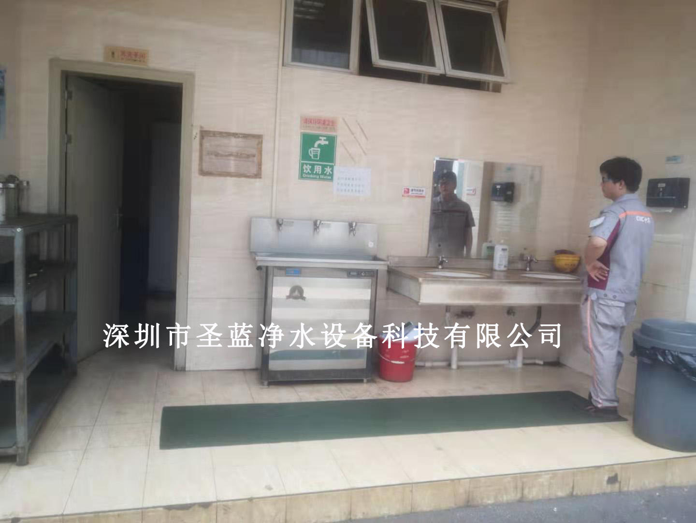 圣蓝工厂不锈钢全自动电热开水器走进东莞时光电子厂