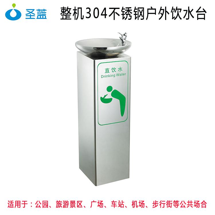 户外饮水台滤芯更换的依据