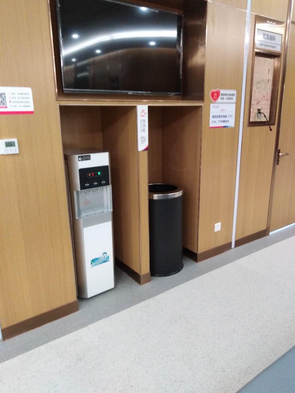 饮水健康|选择安装圣蓝办公室用直饮水机