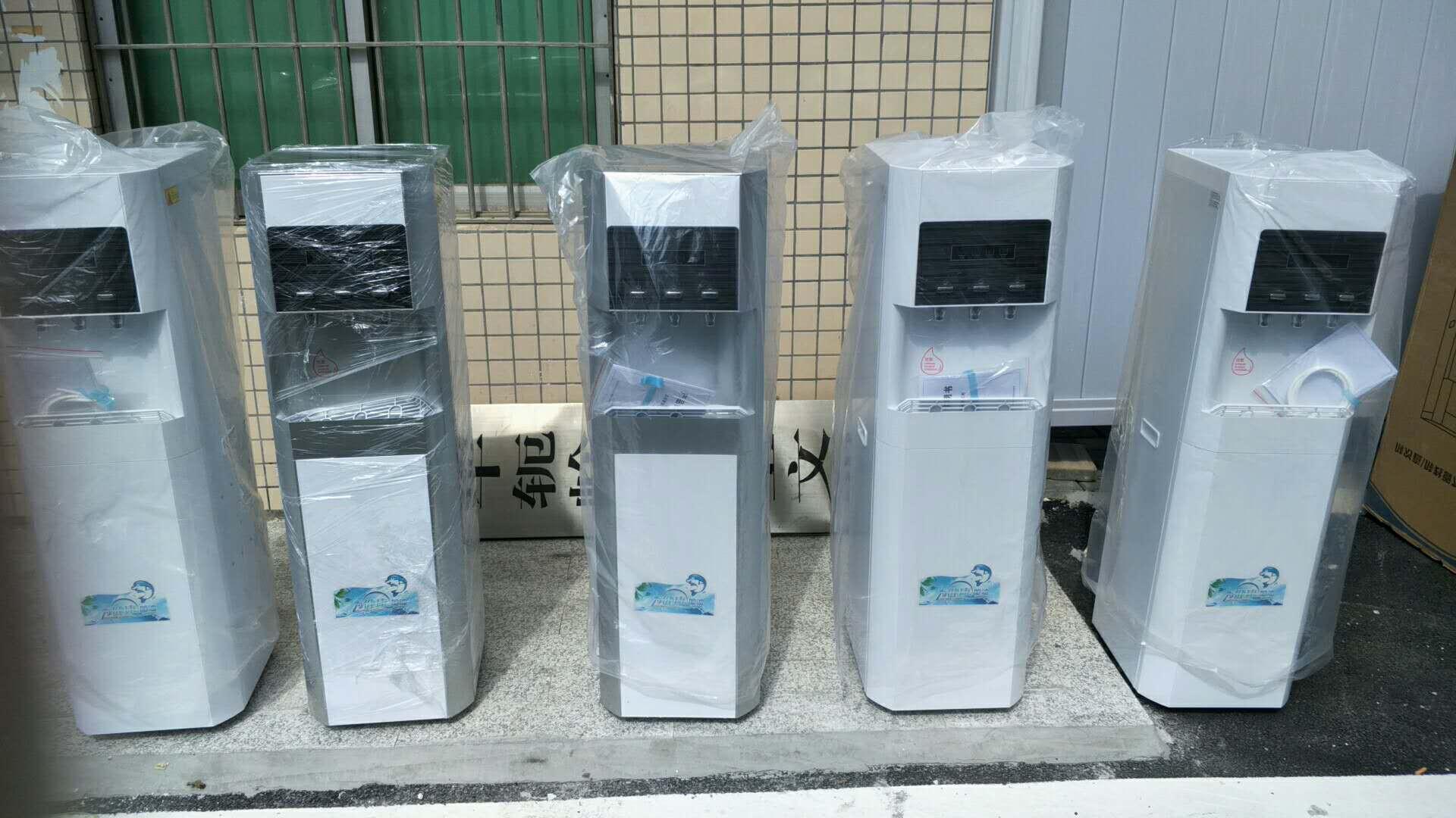 办公室直饮水机需要具备哪些功能