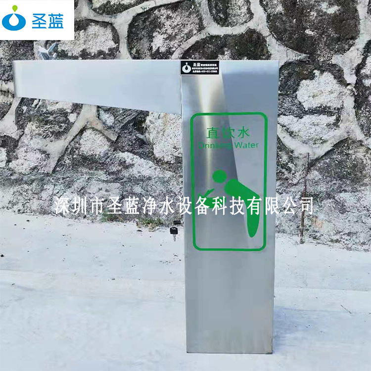 户外饮水台冬季无法使用?