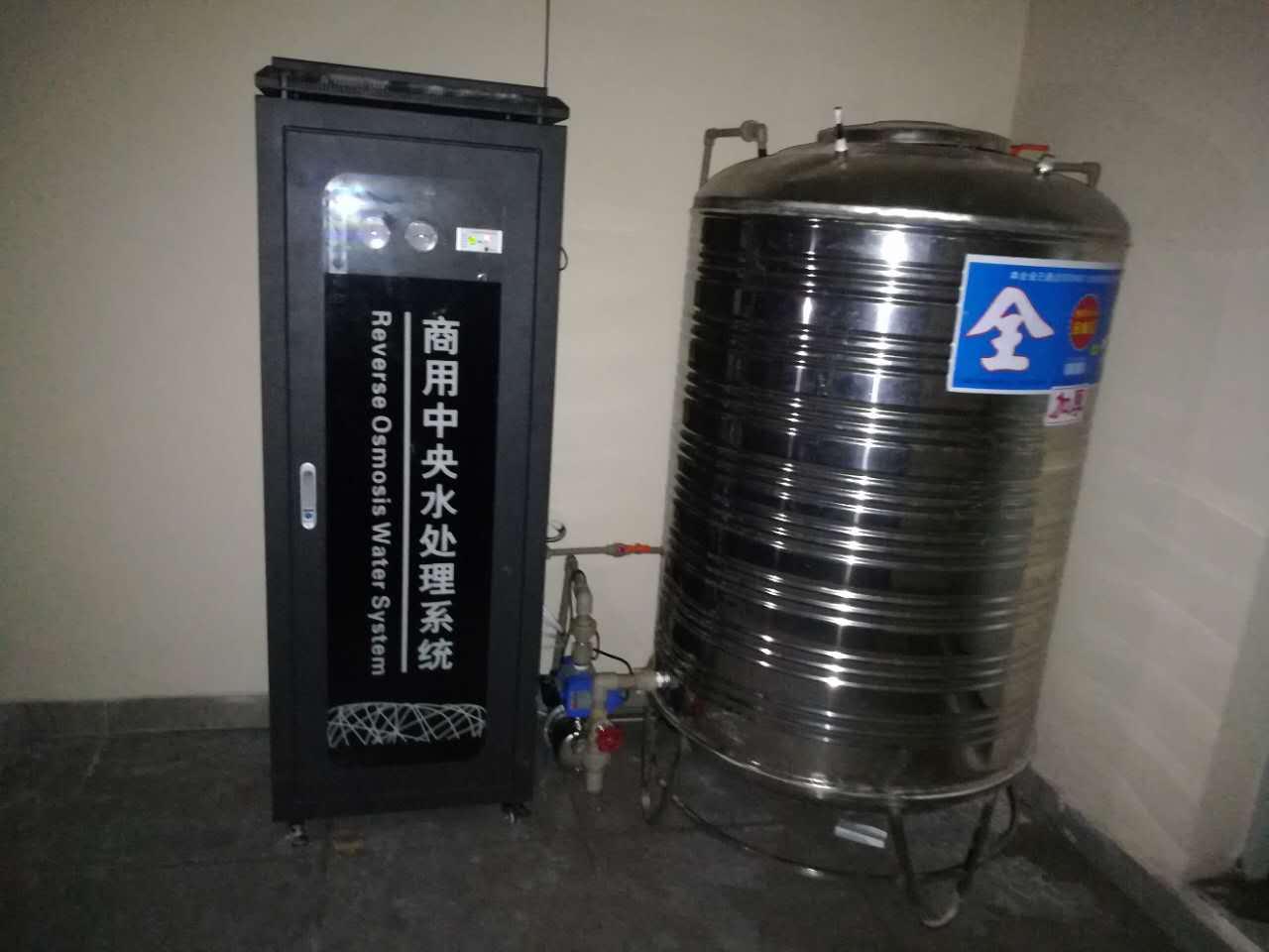 圣蓝RO反渗透直饮水机漏水怎么办