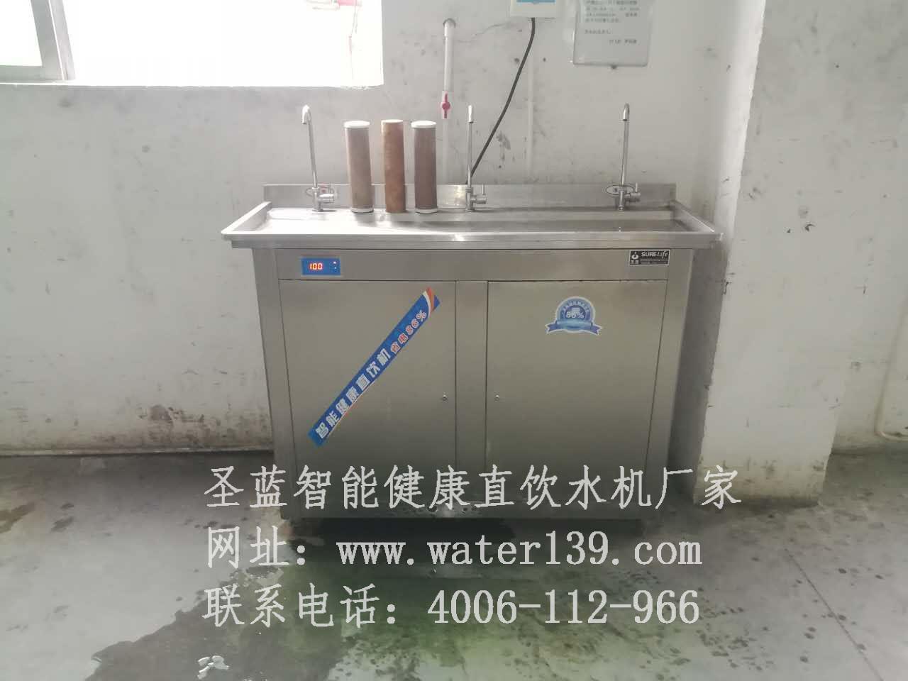 不锈钢饮水机保养