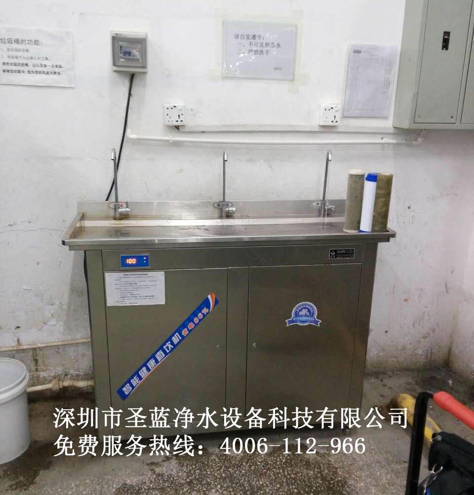 不锈钢饮水机如何清洗